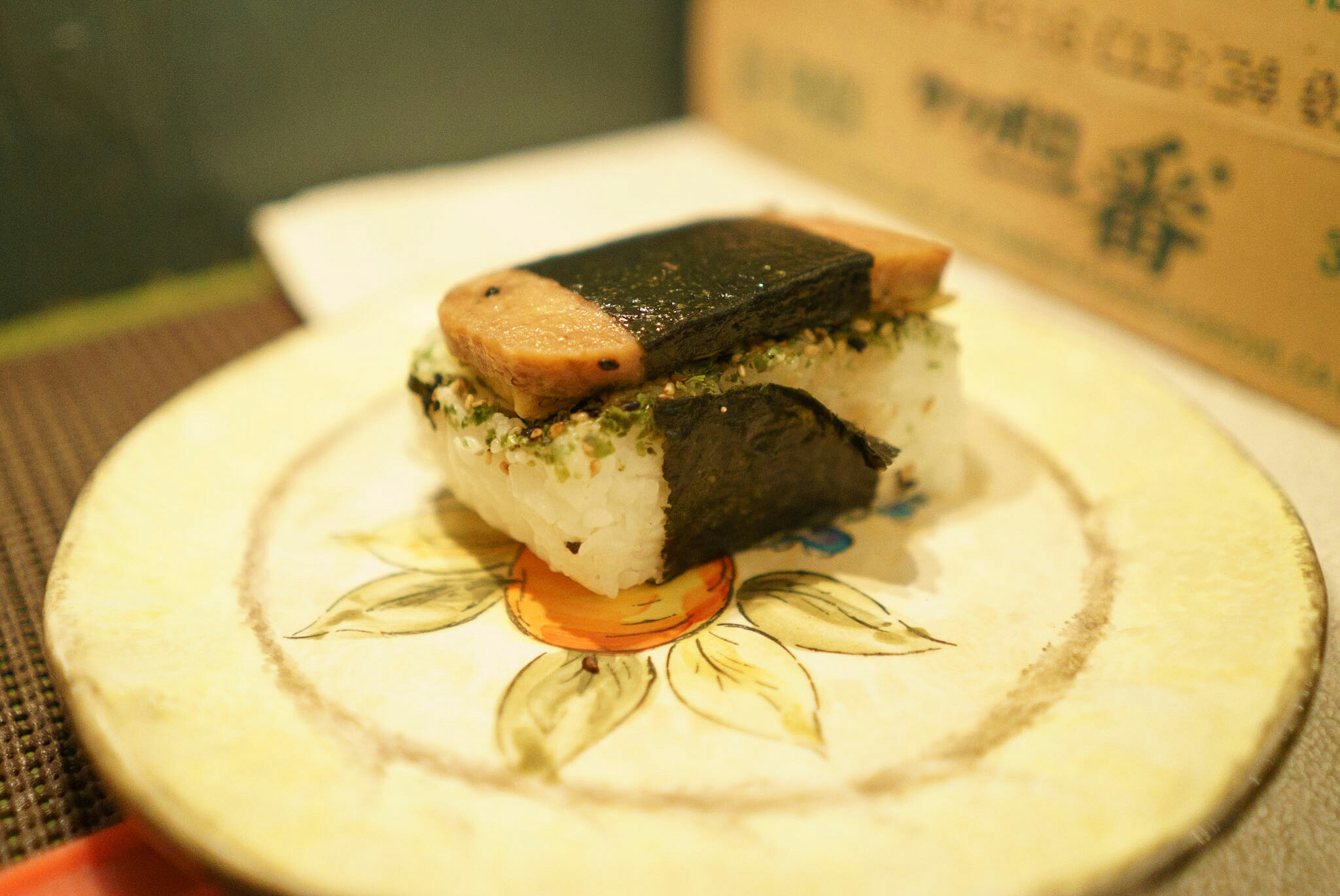 """Deluxe"" musubi with eggs"