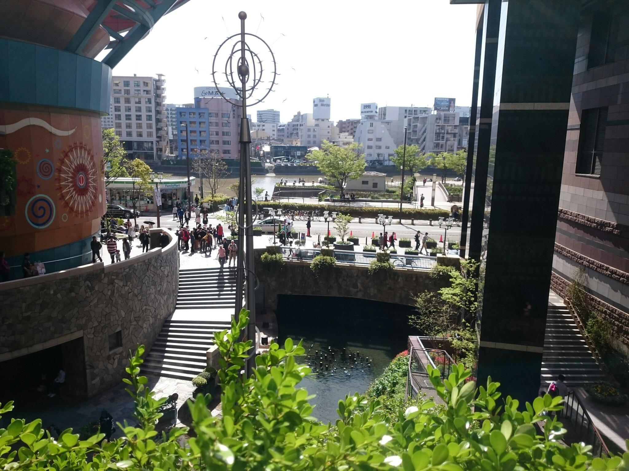 Centre commercial Canal City à Fukuoka