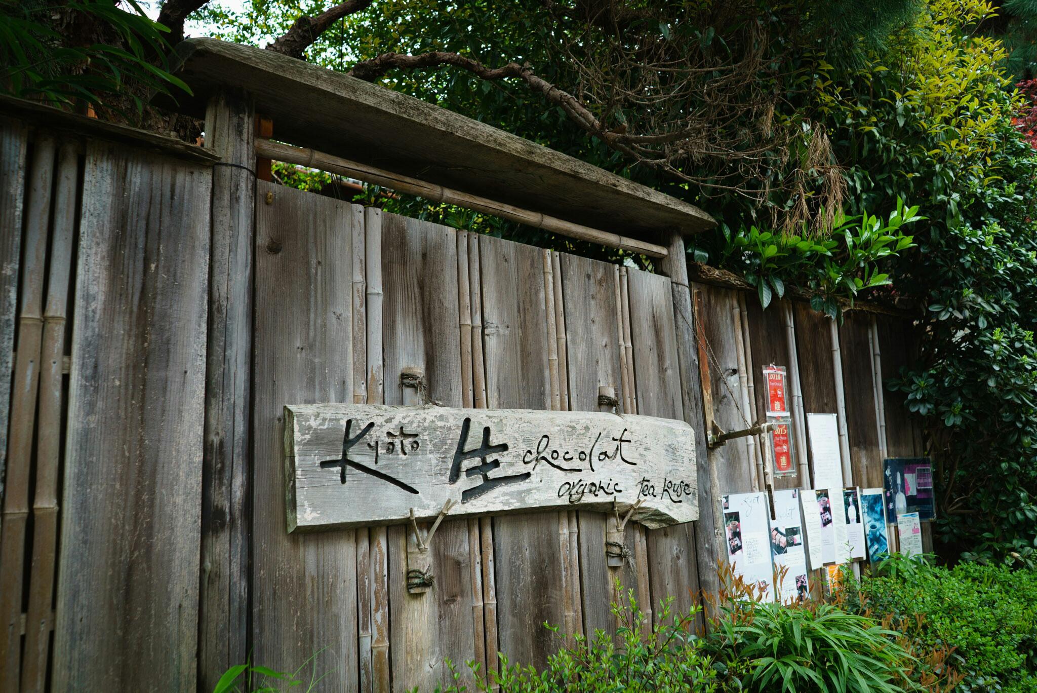 Kyoto Chocolat Organic Tea House