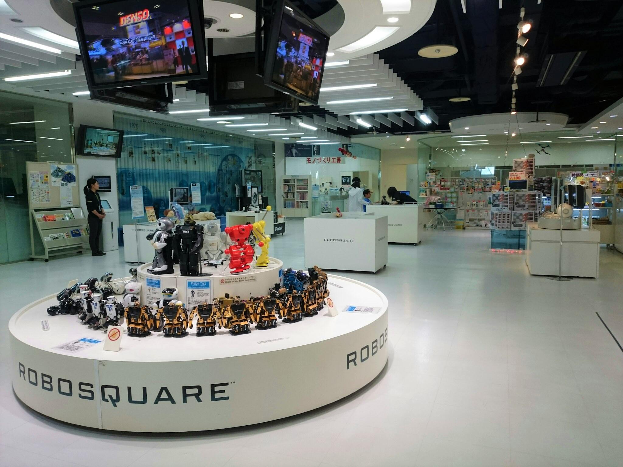Robosquare, Fukuoka Japan