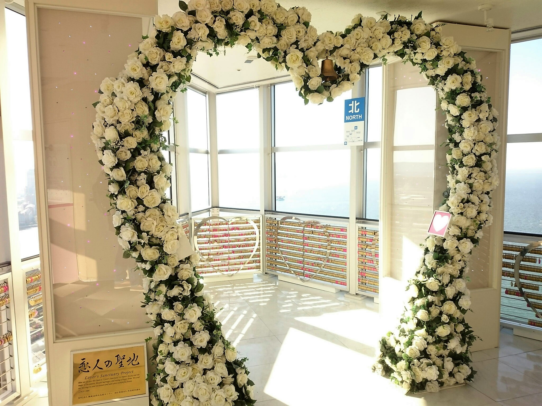 Lovers sanctuary, Fukuoka tower