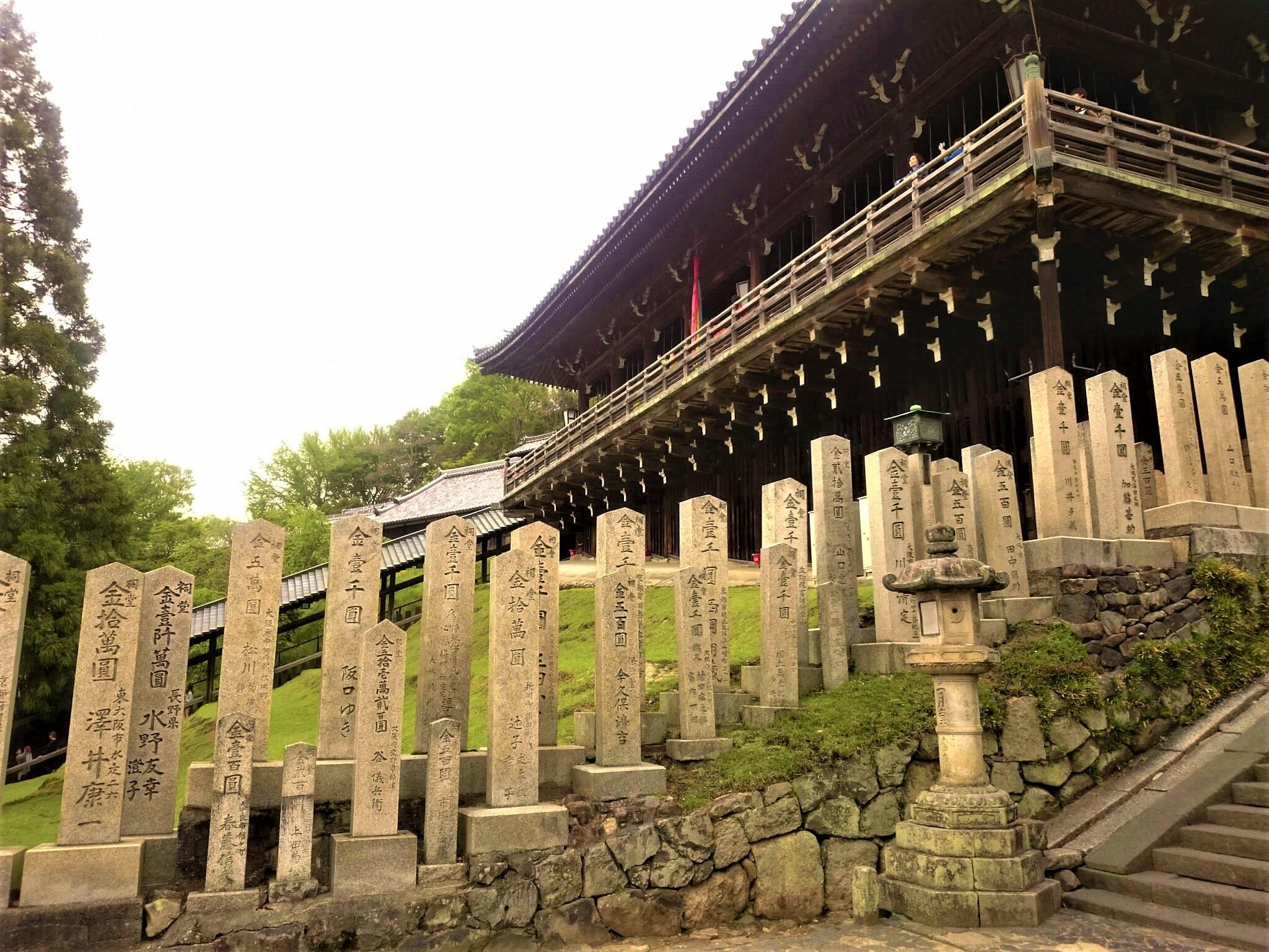 Nigatsudo Hall, Nara