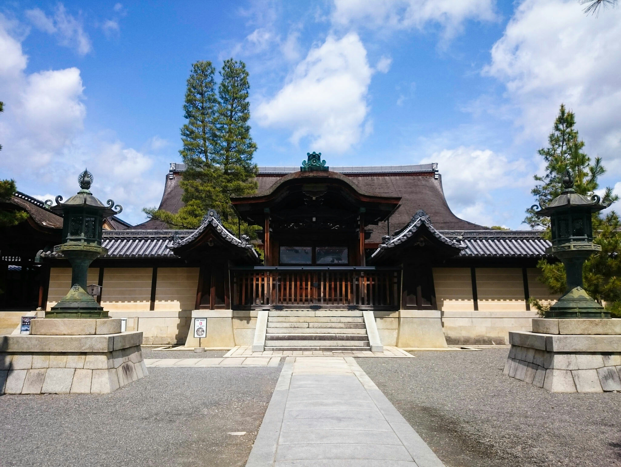 Myoshin-ji temple complex