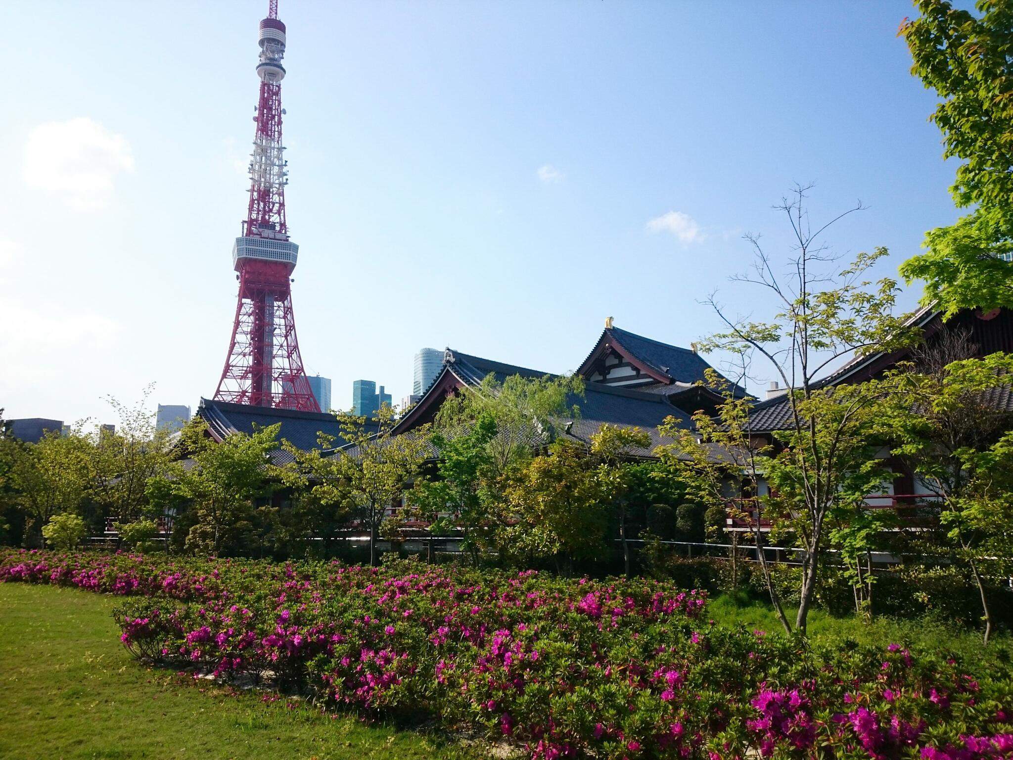 Parc Shiba, Tokyo